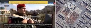 Enquête «open source» sur l'attaque chimique présumée du 24 novembre 2018 à Alep
